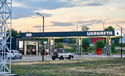 Ukrnafta filling stations are open for customers