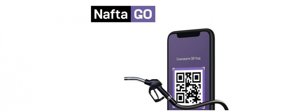 Ukrnafta introduces cashless payments by QR code at rebranded gas stations